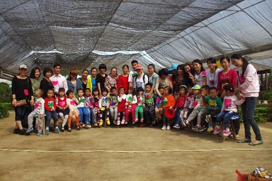 福州市直机关幼儿园开展