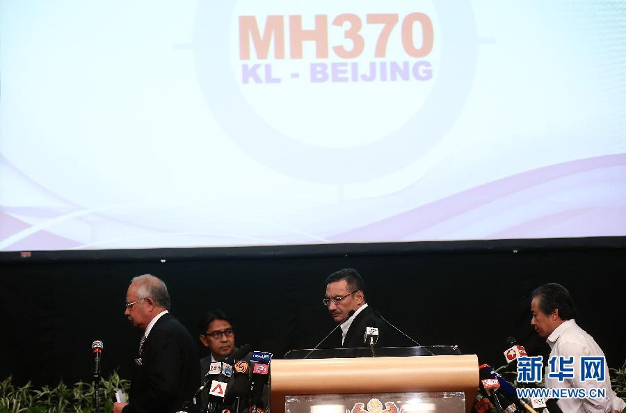 马来西亚总理:马航失联航班mh370在南印度洋坠毁