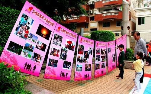 """丰泽区妇联举办""""寻找最美家庭""""系列活动图片展暨家庭亲子趣味运动会"""