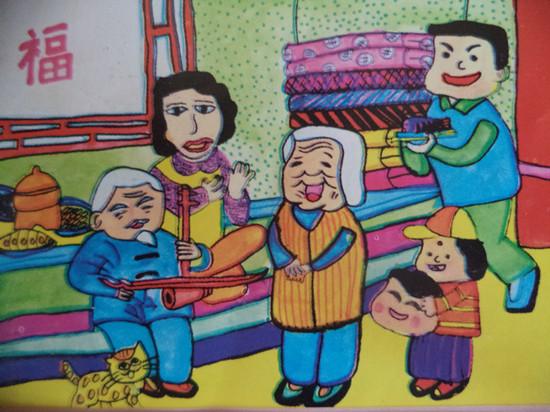 儿童画《幸福的韵味》