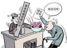 东峤镇赤岐村多少人口_吴川市长岐镇蓝溪村