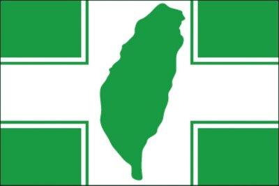 民進黨黨旗